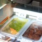 Ice Cream Adventures! Japanese Green Tea Ice Cream, Kyoto, Japan