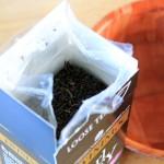 Earl Grey Tea Ice Cream – Recipe